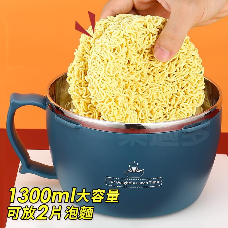 304不鏽鋼密封扣泡麵碗 蓋子可瀝水可當手機架 QF-9138【1300ml】泡麵碗 8
