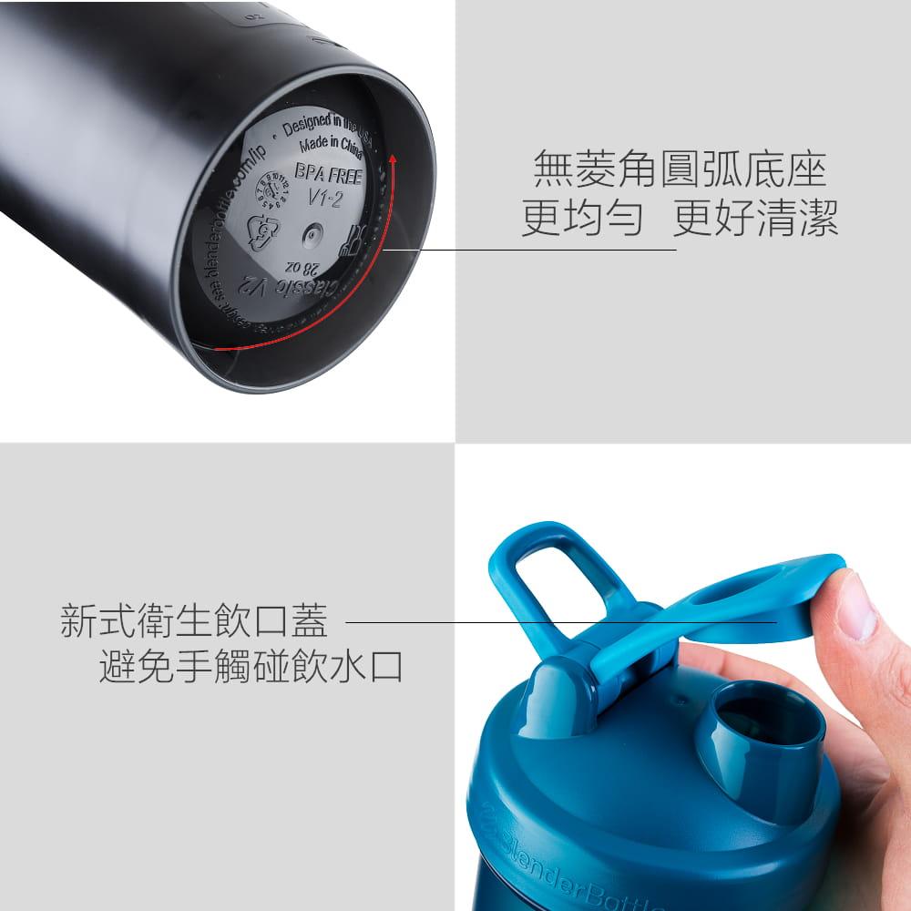 【Blender Bottle】Classic系列|V2|超越經典搖搖杯|20oz|8色 6