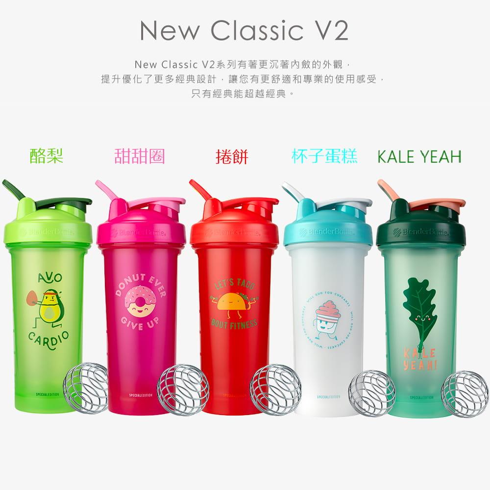 【Blender Bottle】Classic系列 V2 Foodie搖搖杯 28oz 5色 3