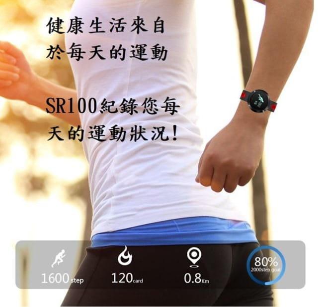 【Osmile】SR100 健康管理運動手環 3