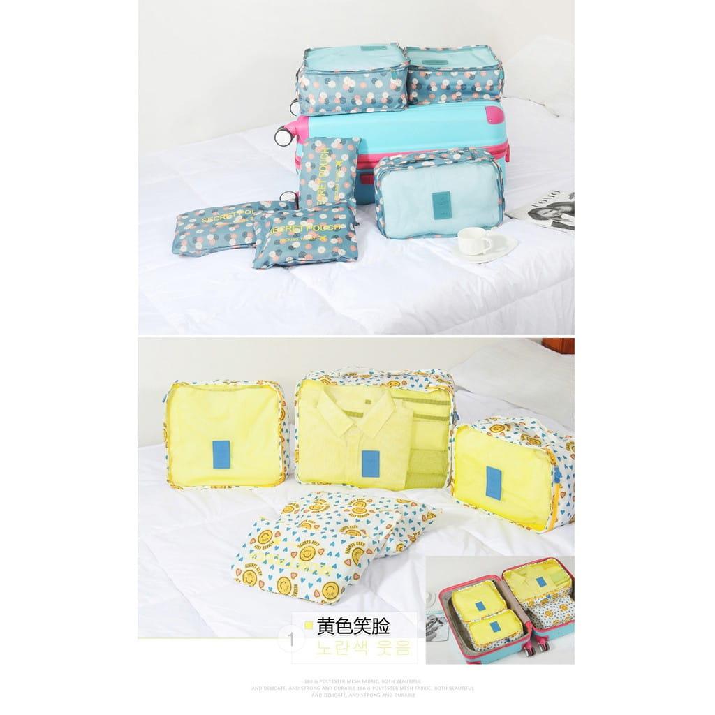 韓版行李收納袋六件套 2