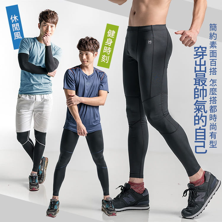 【BeautyFocus】男女智能調節運動壓力褲 16