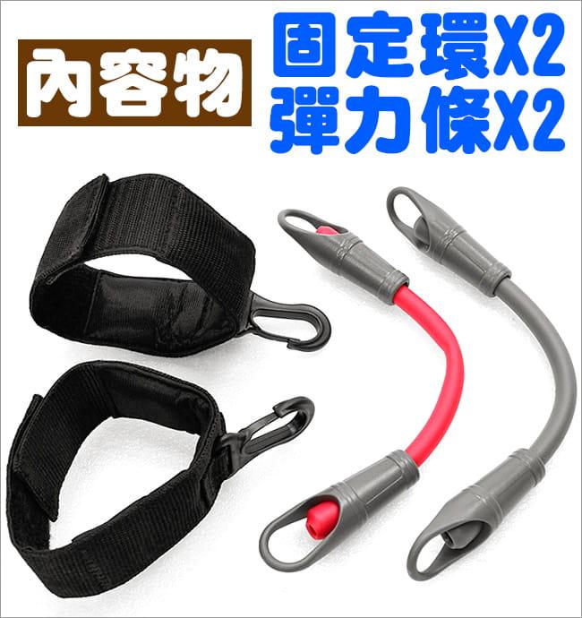 台灣製造 綁腳拉繩組合    綁腿彈力繩.腳踝彈力帶 3