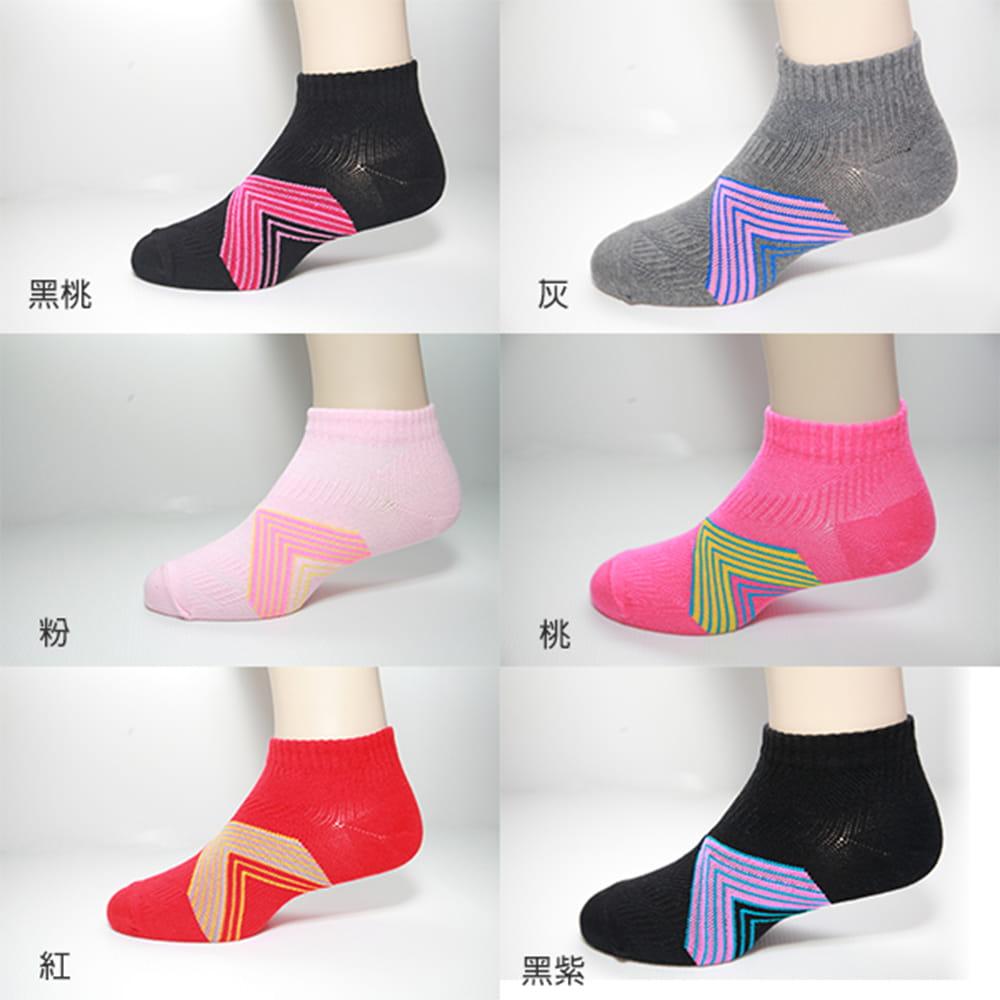 【老船長】(K144-6M)足弓輕壓機能運動襪-女款 4