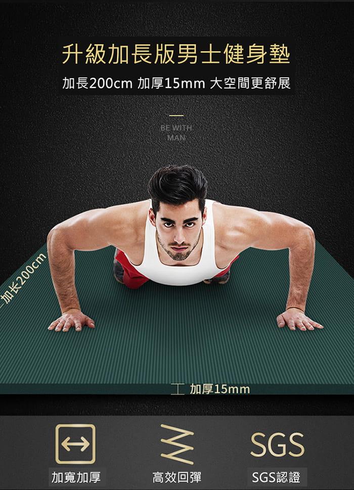 [X-BIKE]加大加厚款 15mm厚  200x80cm 瑜珈墊 贈綁帶及背袋 XFE-YG52 7