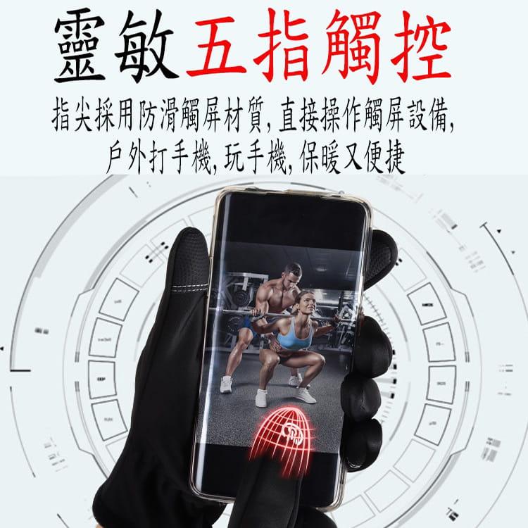 【JAR嚴選】專業可觸碰式防曬保暖防摔手套 0