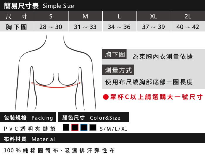【T-STUDIO】純棉滾邊吊嘎束胸-滾邊黑 10