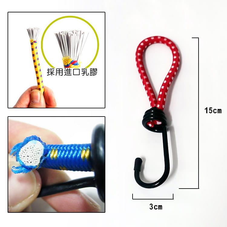 帳篷鬆緊繩扣(15cm)多用途 //天幕配件拉繩 彈力繩掛鉤 2