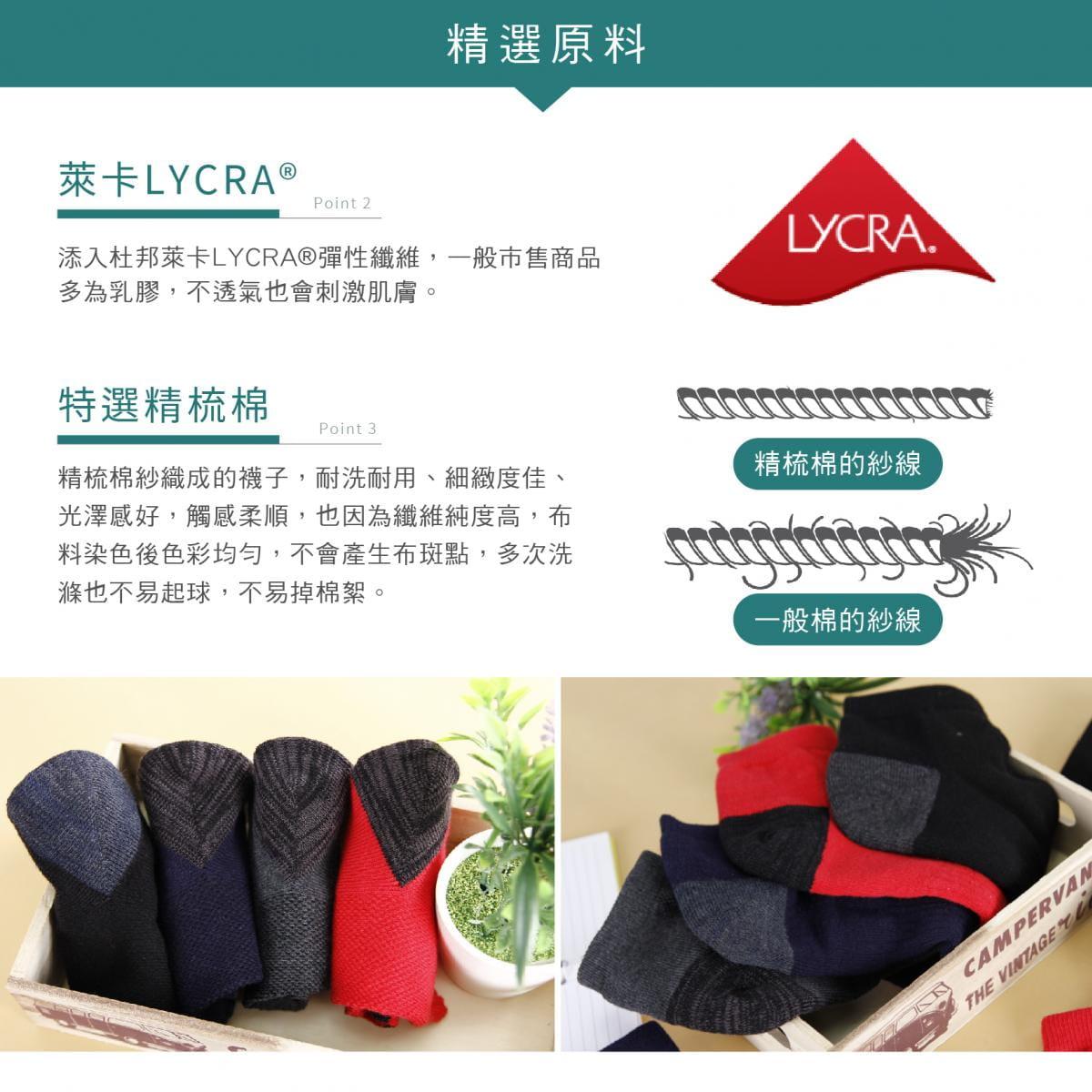 【FAV】除臭運動襪 (一般底、毛巾底) 2