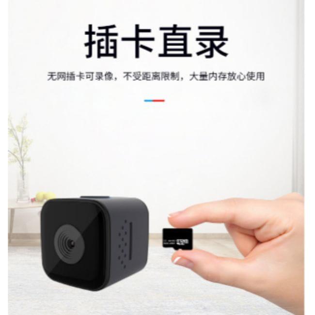 迷你監視器 I高清磁吸密錄器 廣角微型攝影機 夜視無光 支援128G 移動偵測 監視器 手機連結 0