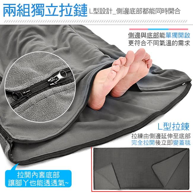 舒適搖粒絨保暖睡袋內套  (抓絨睡袋內膽/露宿袋內袋/空調被空調毯/懶人毯冷氣毯子) 4