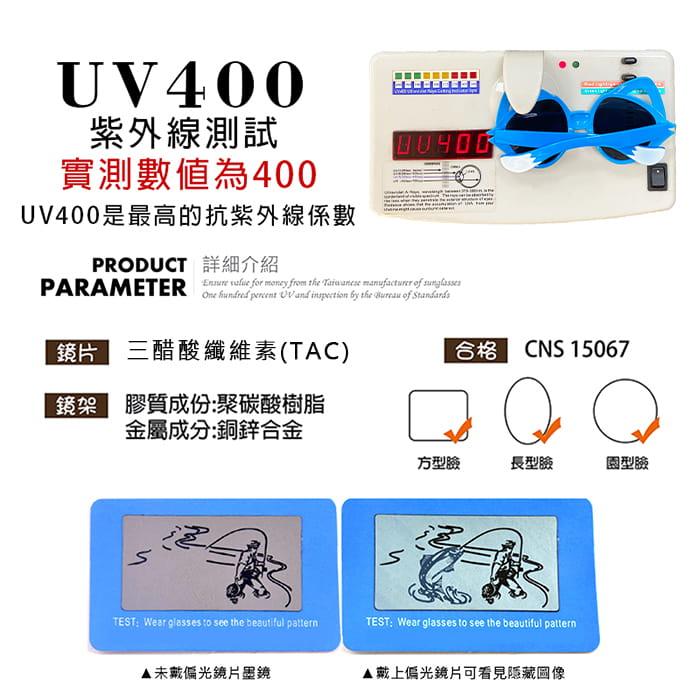 【suns】兒童偏光墨鏡 狐狸貓造型 抗UV (可扭鏡腳 鑑驗合格) 11