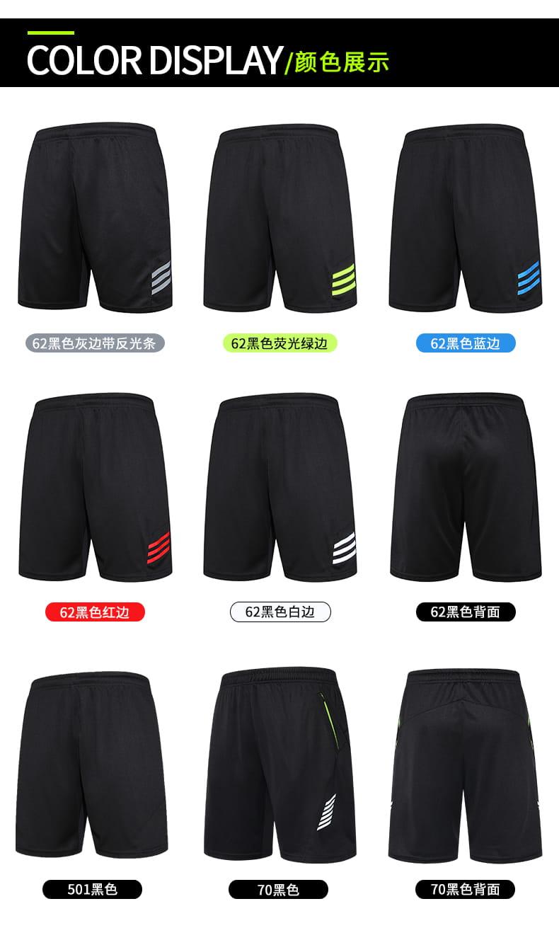 運動短褲男跑步健身速幹休閑五分褲寬松訓練冰絲大碼籃球褲 10