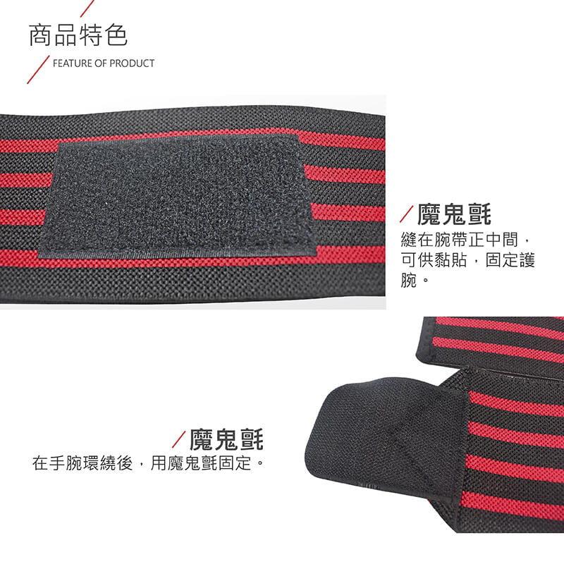 【Healgenart】健身加壓防護護腕 3