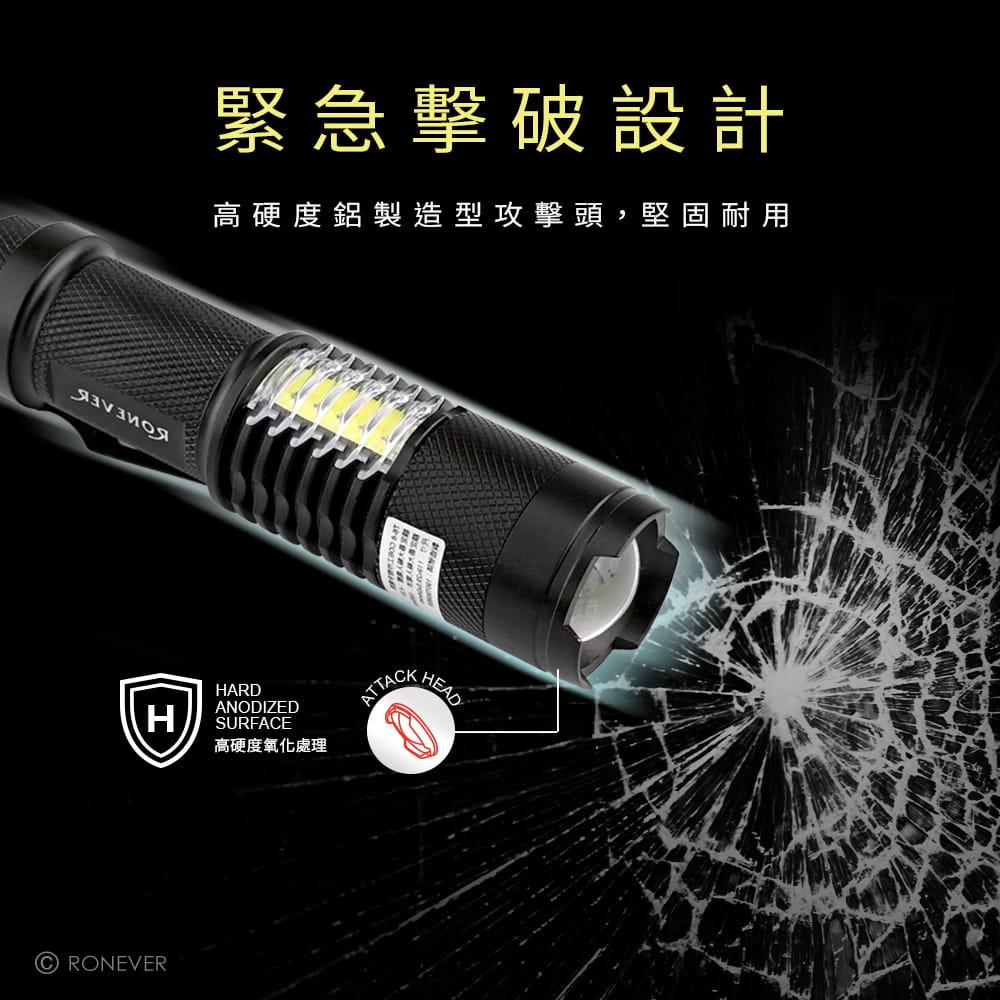 【RONEVER】PA-T6 COB工作燈手電筒 7