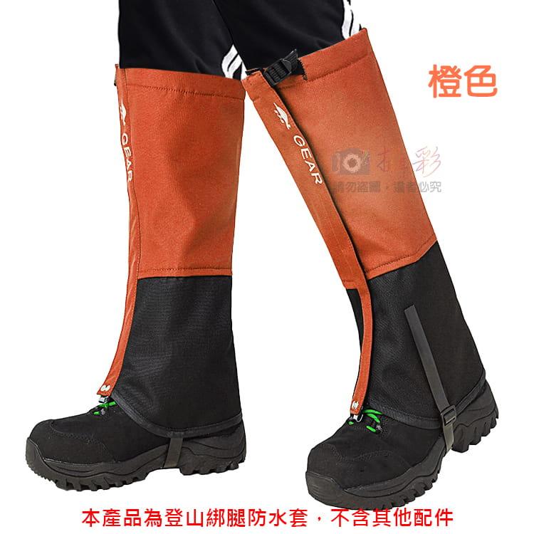 登山綁腿防水套 一雙入 男女通用 6