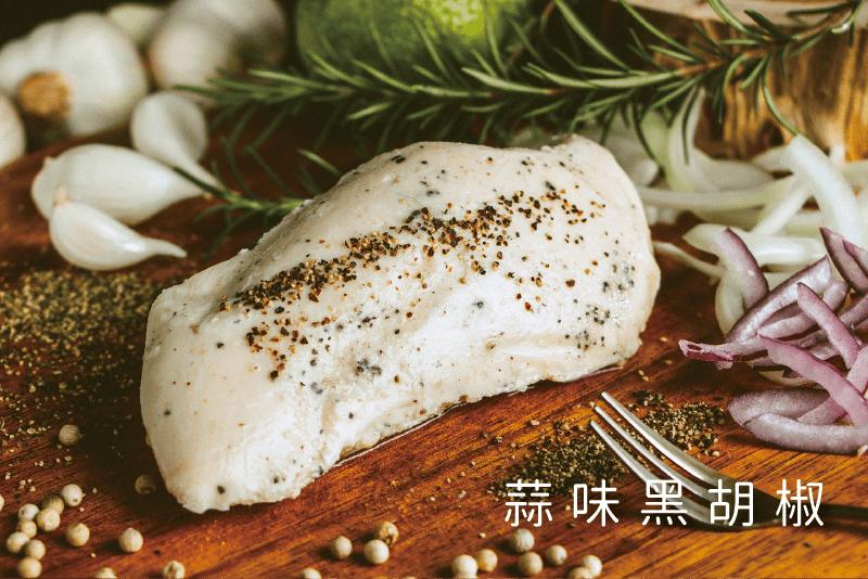 【船山舒雞】 超嫩雞胸肉-拆封即食 100G 8