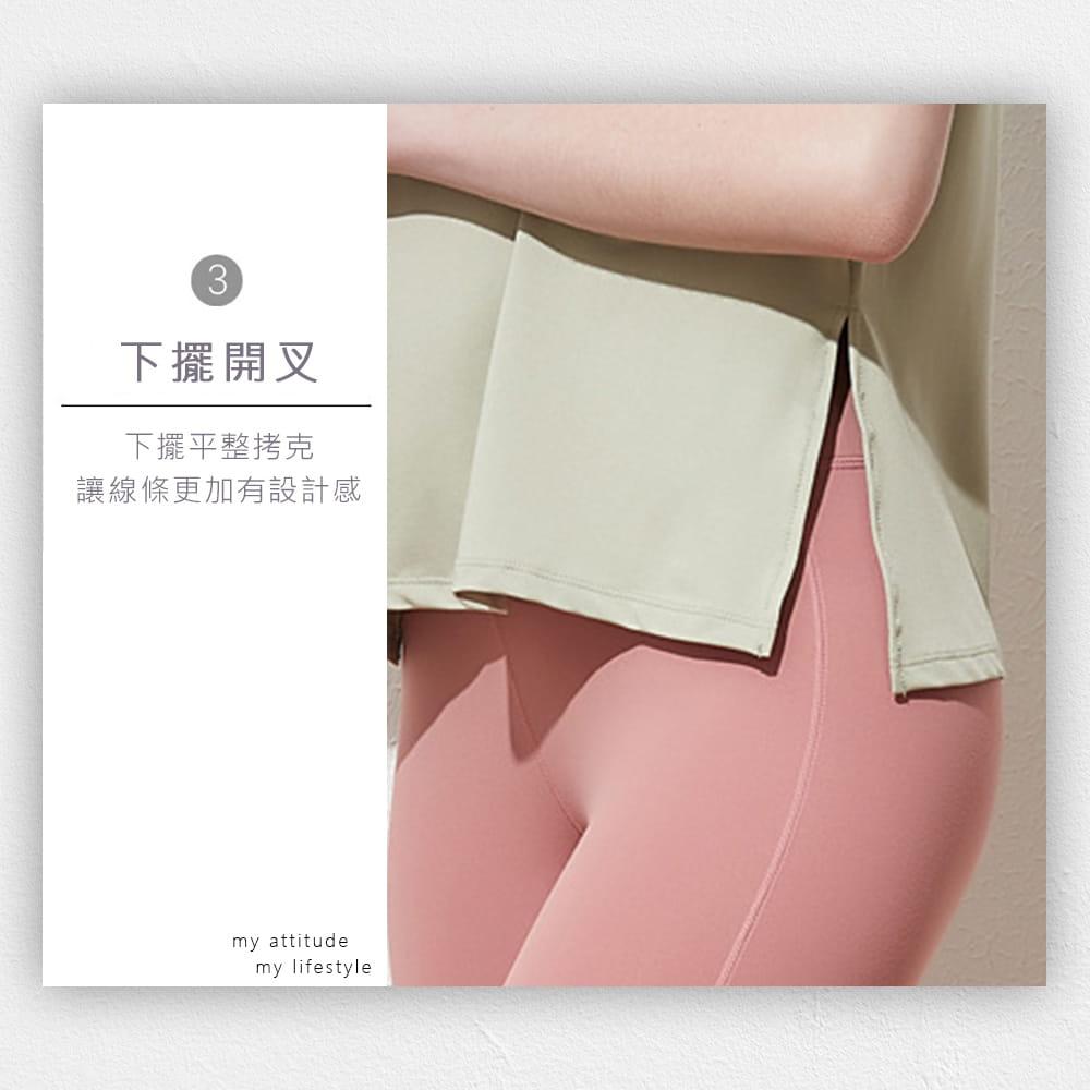【NEW FORCE】寬鬆透氣健身瑜珈女上衣-3色可選 11