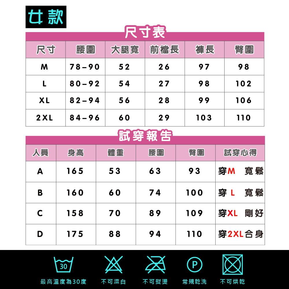 【NEW FORCE】迷彩戶外機能保暖衝鋒褲-男女款 12