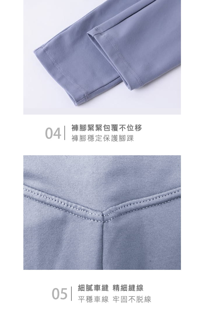 小臀超彈力高腰修身瑜珈褲-2色 5