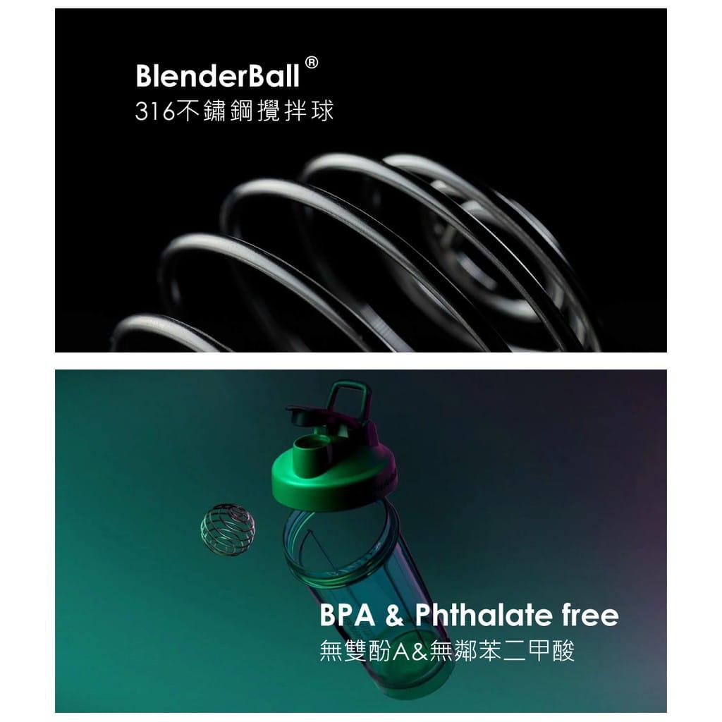 Blender Bottle Pro24 特別款|搖搖杯 2
