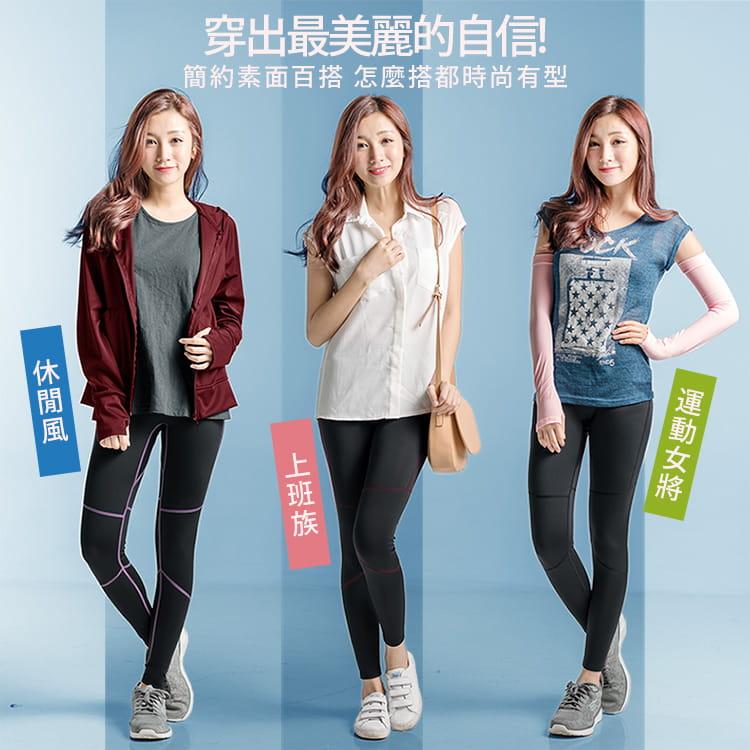 【BeautyFocus】男女智能調節運動壓力褲 15