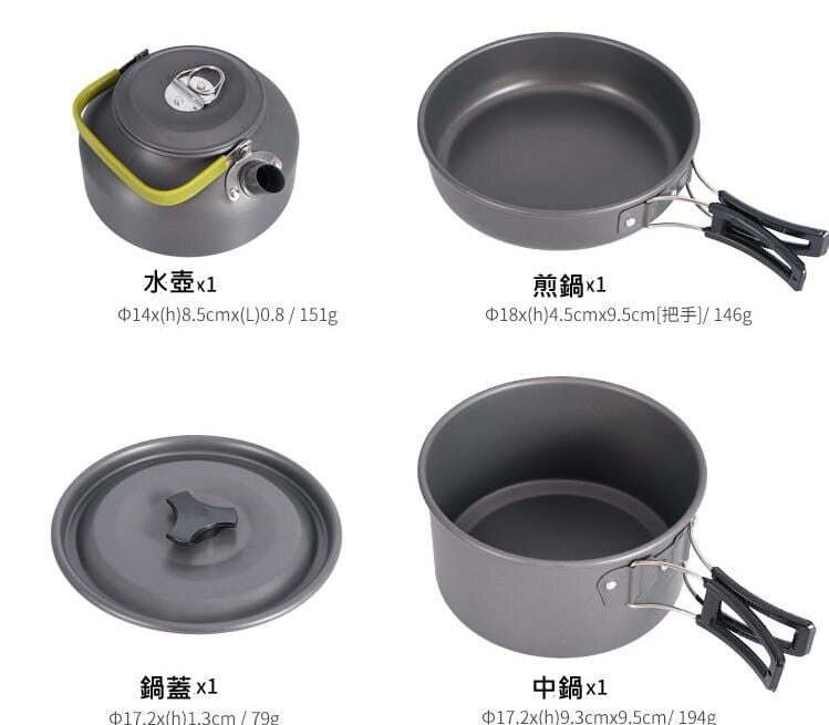 戶外野營便攜9件組不沾鍋+水壺 套鍋組(3-4人) 2
