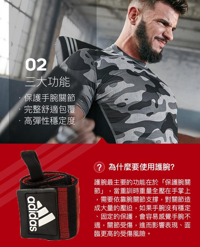 【adidas】Adidas Strength 纏繞式舉重護腕 3