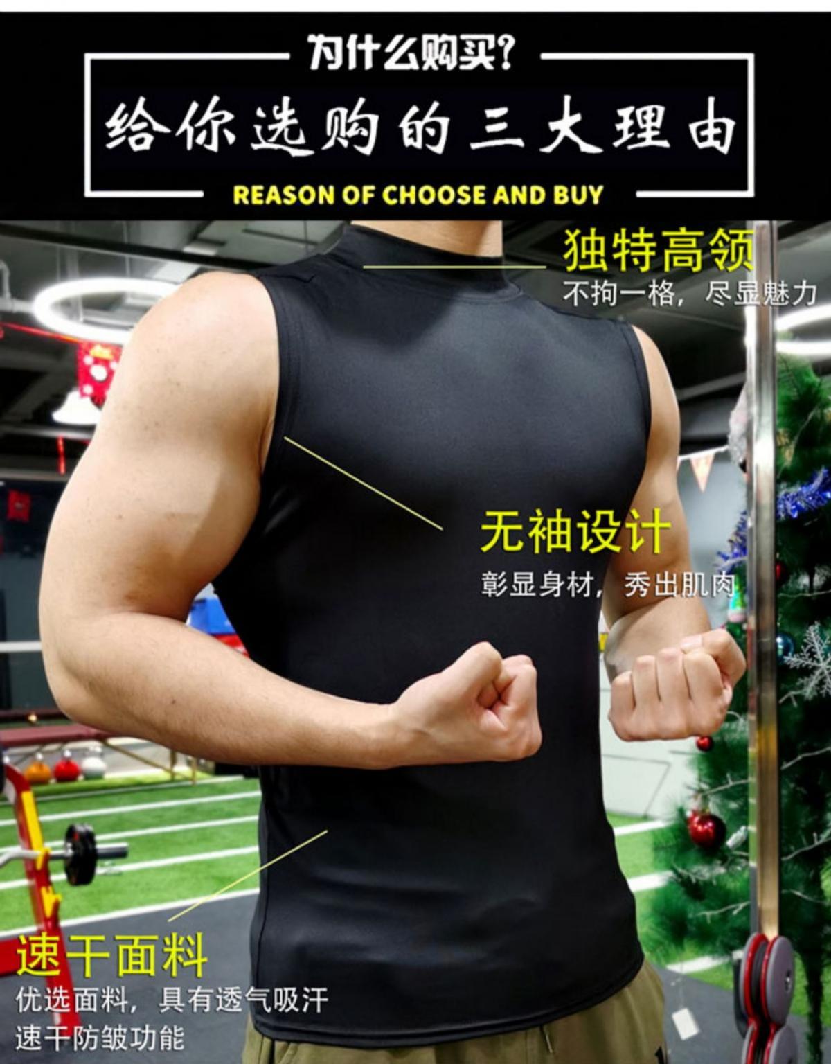 (快速出貨) 男士運動背心無袖緊身速乾運動彈力坎肩健身T恤高領訓練背心 5