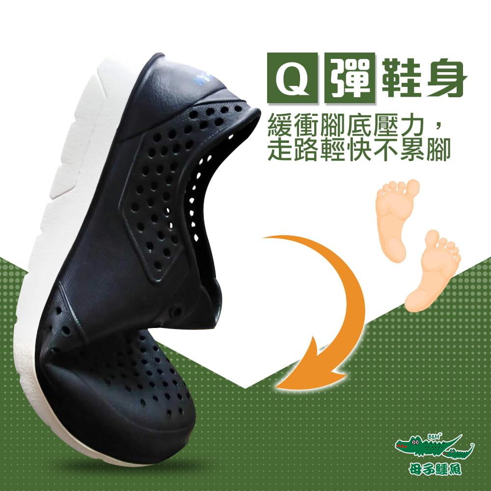 【母子鱷魚】 超輕玩水洞洞鞋 5