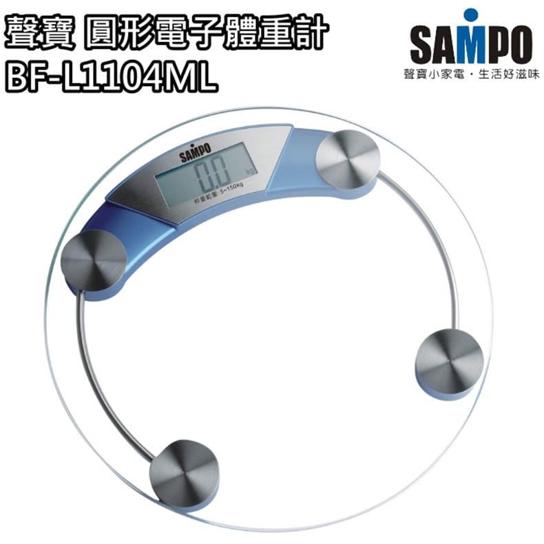 專業等級電子體重計 1