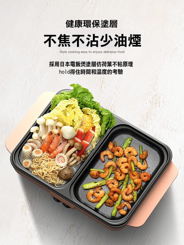煎烤.火鍋兩用式多功能一體鍋/學生鍋(藍色/粉色任選) 4
