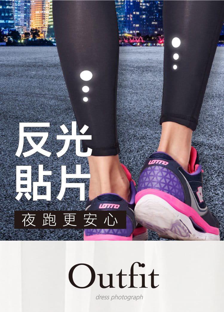 【iFit】Fitty 迷彩 護膝壓力褲(旗艦拼彩款) 13