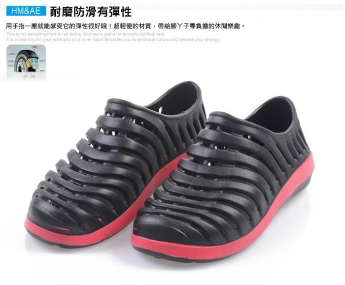 【JAR嚴選】透氣防滑水陸兩用晴雨鞋情侶款 7