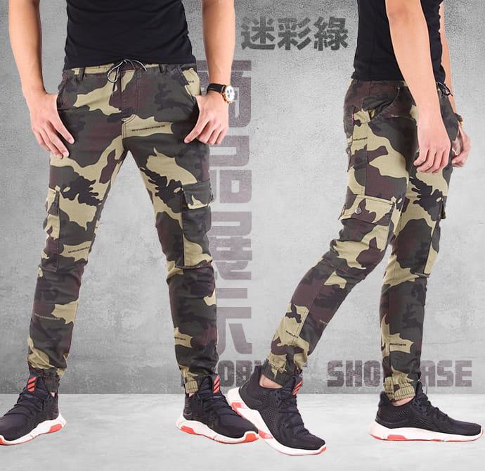 【CS衣舖】迷彩工裝 多口袋 修身顯瘦 工作褲 休閒長褲 縮口褲 兩色 9