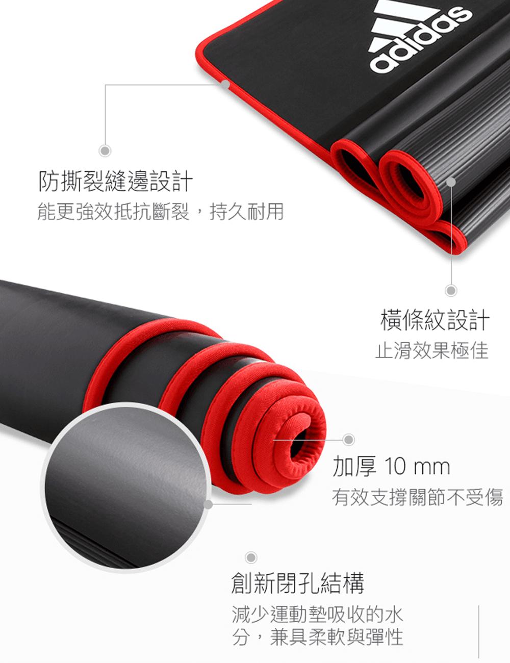 【adidas】專業加厚訓練運動墊(10mm) 6