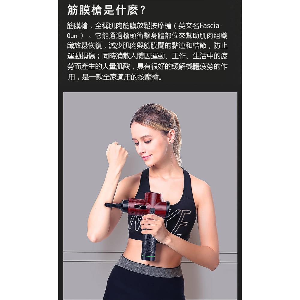 悅步雙頭電動筋膜槍-豪華款30檔(台灣BSMI認證保固一年) 19