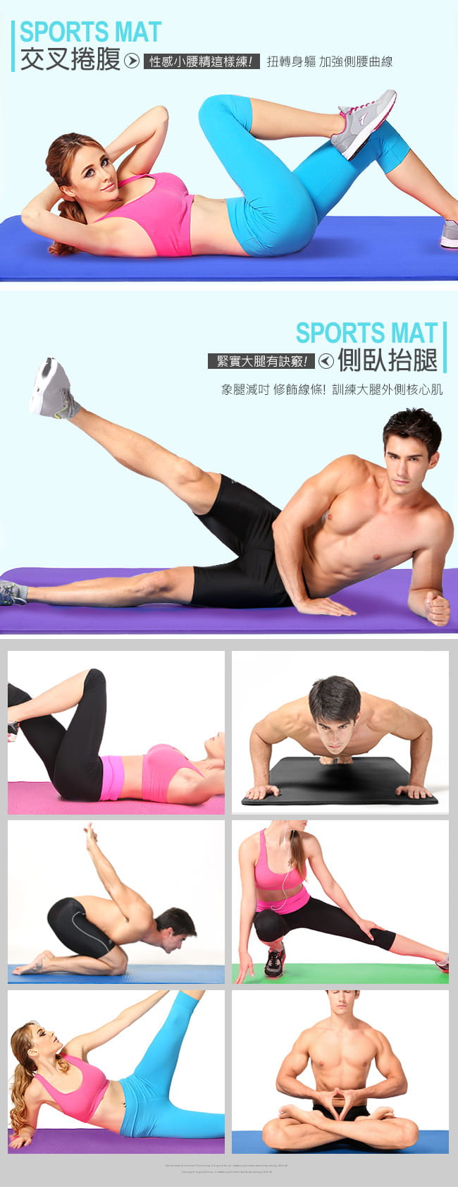 15MM加厚NBR健身墊(送束帶) 瑜珈墊止滑墊防滑墊運動墊 5