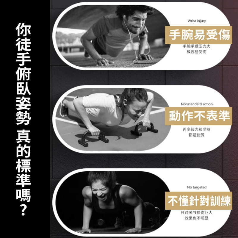 【 PINJIAN】多功能俯卧撑板 胸肌健身器材 健身 胸肌訓練 2