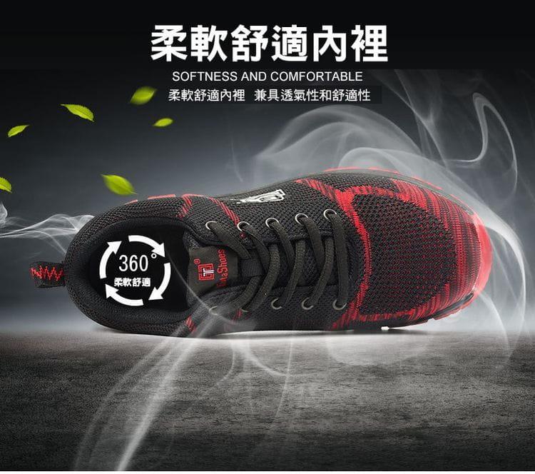 3D透氣鋼板工作安全鞋 13
