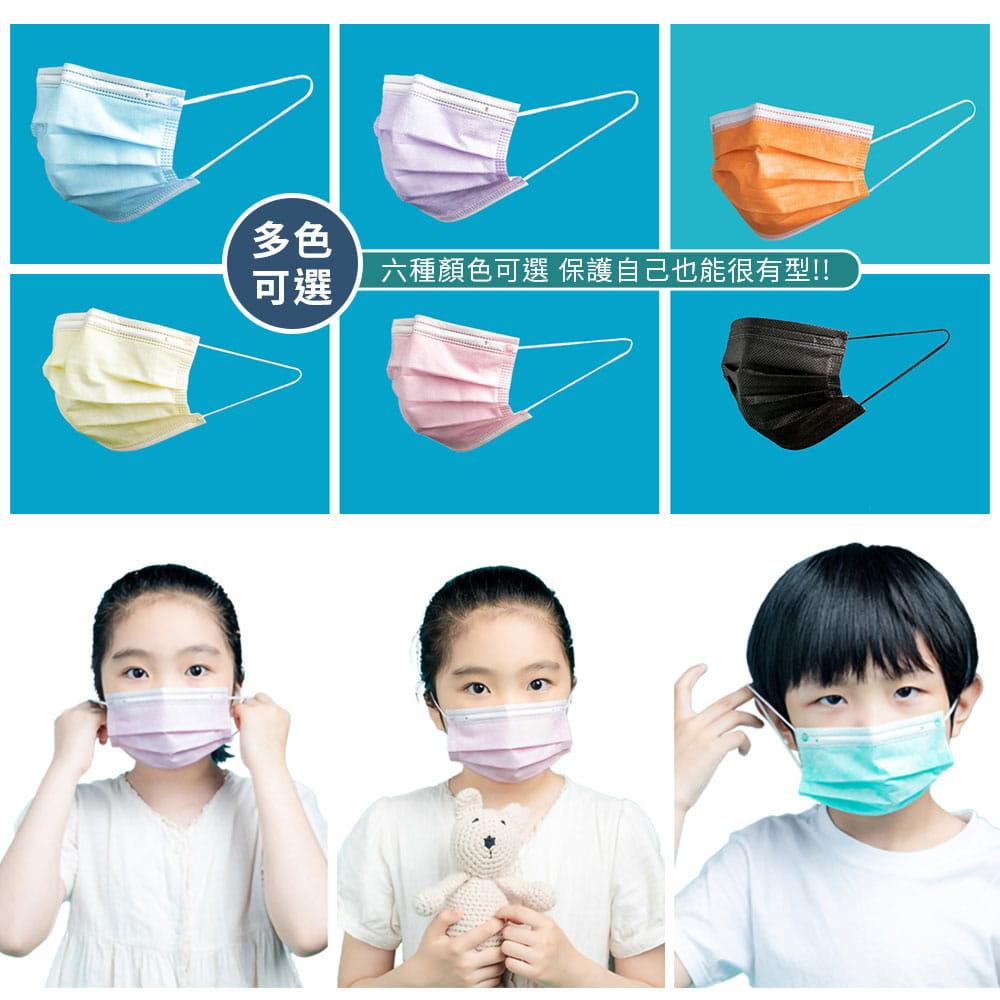 兒童三層熔噴布6色彩色口罩50入(贈便攜洗手皂紙1盒) 7