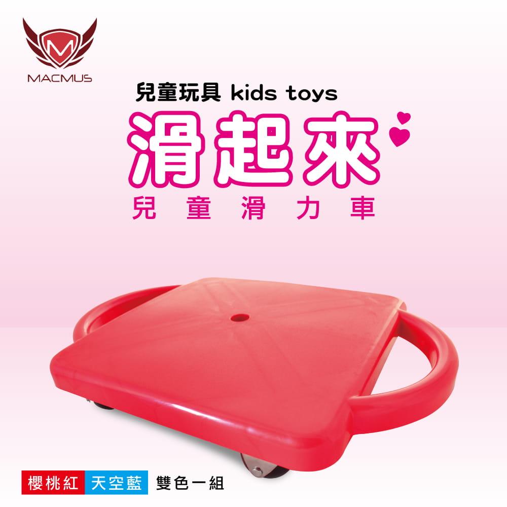 兒童坐式滑板車|適合3-12歲兒童|兩入裝