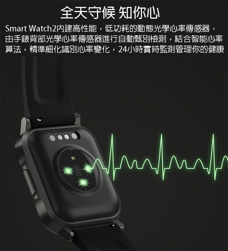 小米有品Haylou Smart Watch2智慧手錶 4
