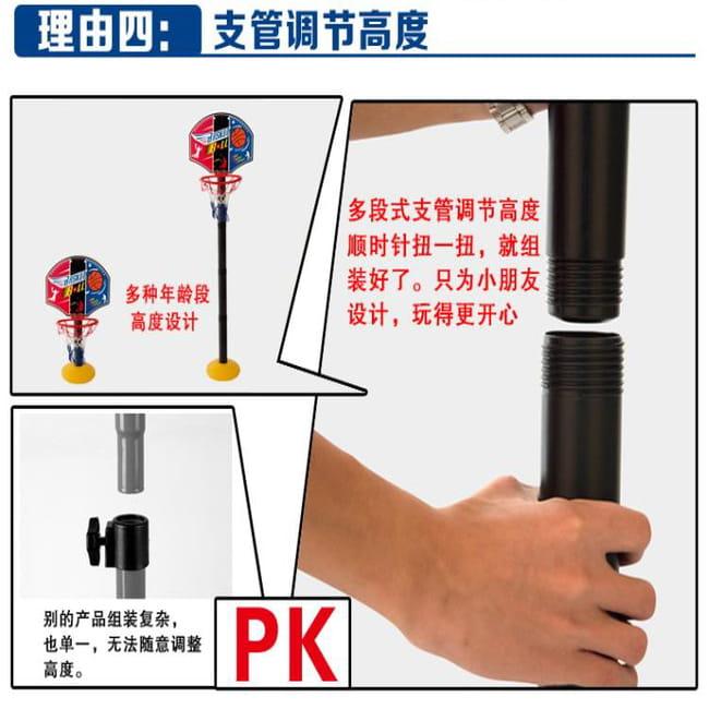 兒童籃球架 三段式(110cm) 調整籃球架 戶外球架 6