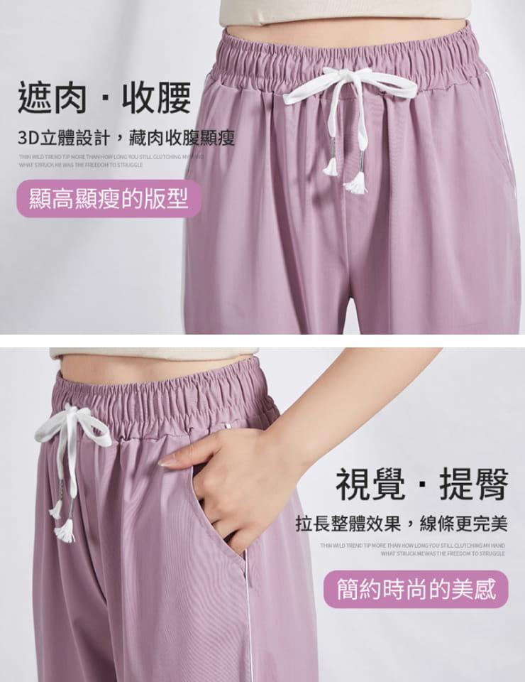 冰絲涼爽條紋顯瘦運動褲 5