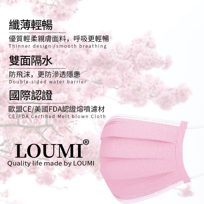 【LOUMI】魅力香氛口罩 櫻花粉/時尚黑【10片/盒】 2