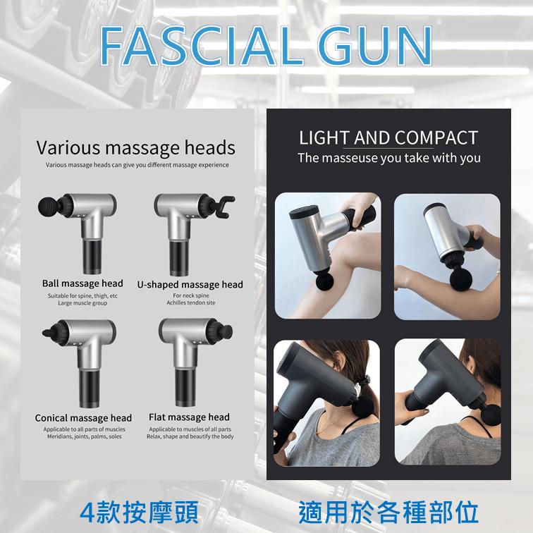 【與FUJITEK同款 美國 Amazon ebay 熱賣】 FASCIAL GUN 按摩槍 筋膜槍 5
