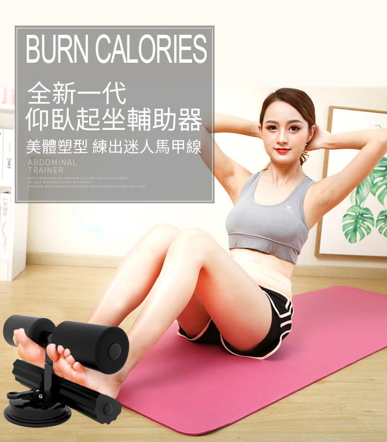 簡易仰臥起坐輔助器卷腹運動壓腳吸盤式吸地固定腳器健身器材家用 0