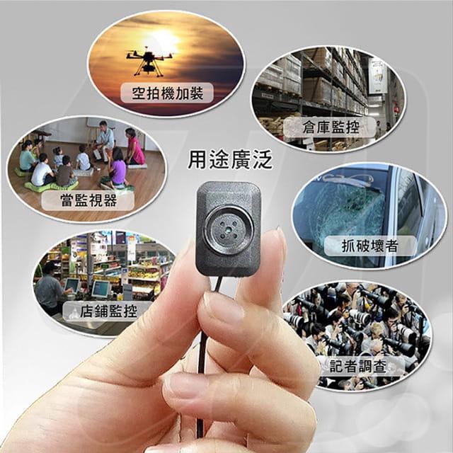 迷你攝影機 運動攝影 鈕扣型迷你攝影機 24H不斷電錄影 空拍機監視密錄器 高清1080 1