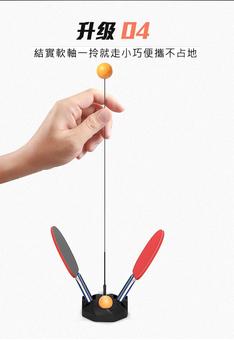 乒乓球訓練器0.9米黑色底座+6球(含拍) 5